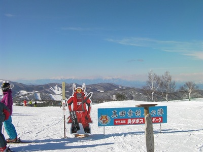 菅平高原2.JPG